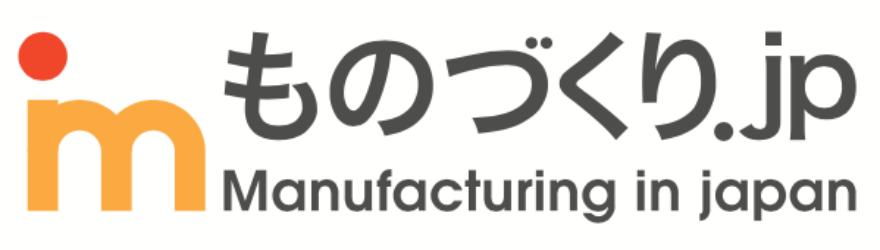 ものづくり.jp株式会社/オートメーション新聞